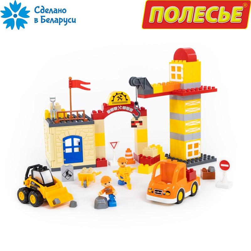 Конструктор строительная фирма,maxi, Полесье