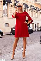 Однотонное красивое платье из креп-дайвинга свободного кроя с вставками из сетки р: 42, 44, 46 арт. 486