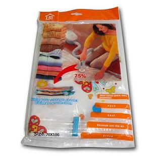 Вакуумный пакет мешок для хранения одежды вещей 70х100см