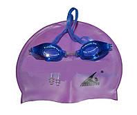Набор детский шапочка + очки+ беруши
