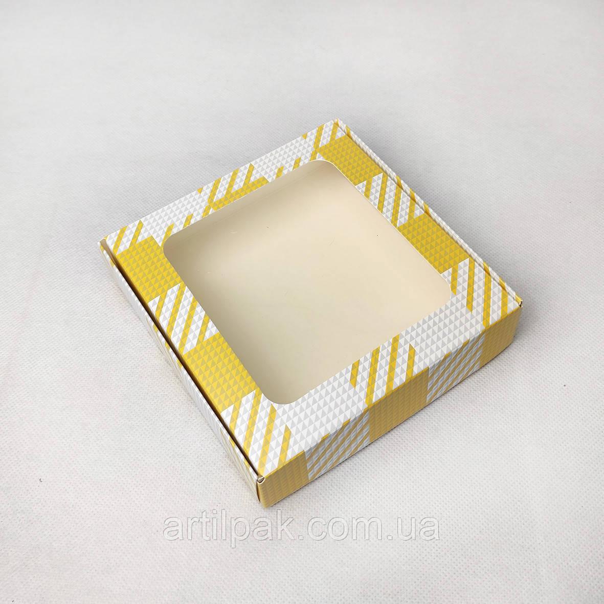 Коробка 150*150*35 з вікном Жовта клітинка