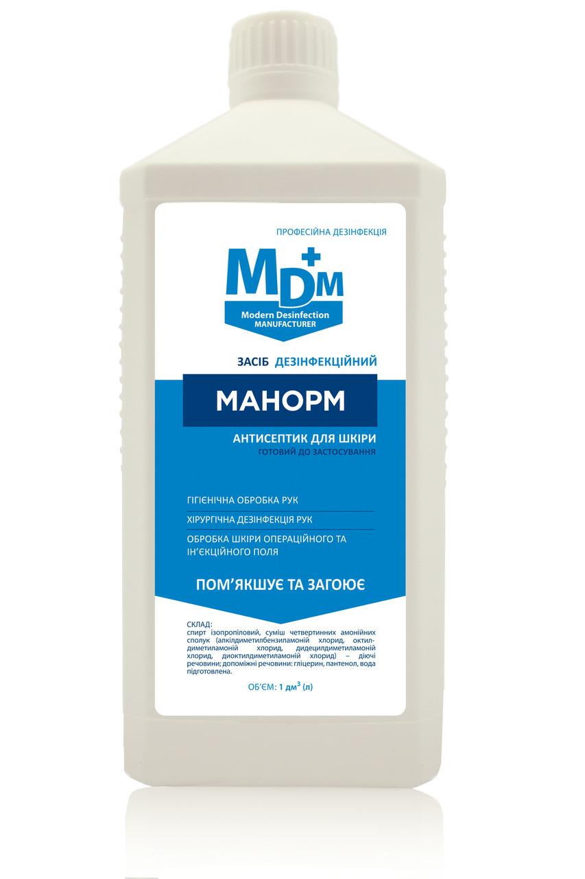 Жидкость для дезинфекции рук Манорм 1литр