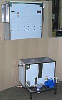 Гидрофильтр искрогаситель, гидрофильтр для печей-гриль,  GF-2