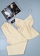 Пижама женская Este софт майка штаны бежевая