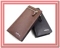 Мужской клатч Baellerry, стильный бумажник, портмоне, кошелек, вертикальный, коричневый цвет
