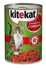 Вологий корм для кішок Kitekat (Кітікет) консерва яловичина в соусі, 400 г