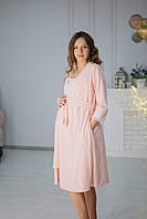 64016501(99)06 Ярина Комплект для беременных Розовый