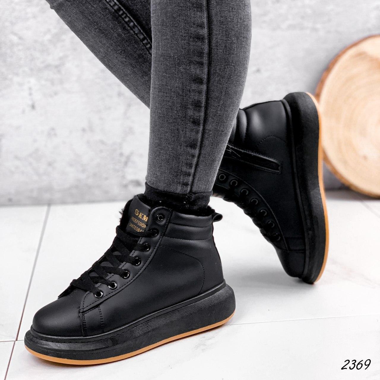 Кросівки жіночі чорні, зимові з еко шкіри. Кросівки жіночі теплі чорні з еко шкіри