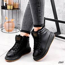 Кросівки жіночі чорні, зимові з еко шкіри. Кросівки жіночі теплі чорні з еко шкіри, фото 3