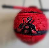 Піньята паперова для свята Дедпул Deadpool піньята форма барабан 40 см * 12 см, фото 5