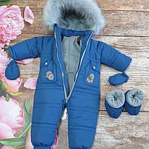 Детский зимний комбинезон 86 см