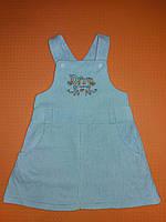 Сарафан комбинезон платье для девочки Mine 80 см Голубой ю106, КОД: 1746669
