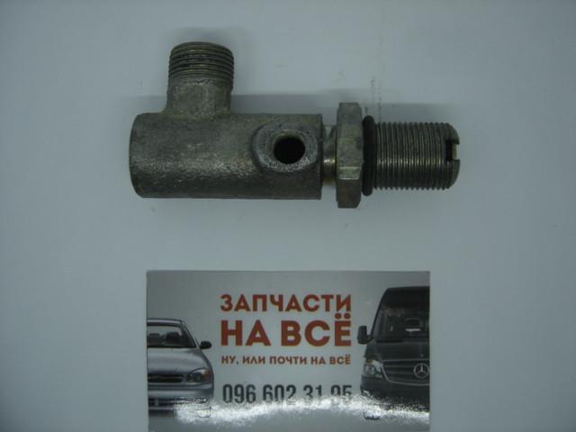 Клапан редукційний ГУР МТЗ (вир-во Білору) 70-4802010-Т