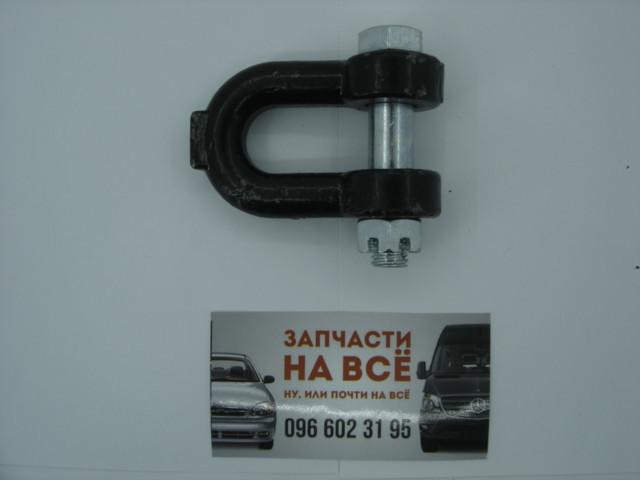 Серьга стяжки задней навески  МТЗ 80-922 Д-240 (усиленный с болтом) Ф16мм   А61.09.002