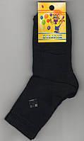 Носки детские х/б махровые Смалий, 20 размер, рисунок 39, 10525