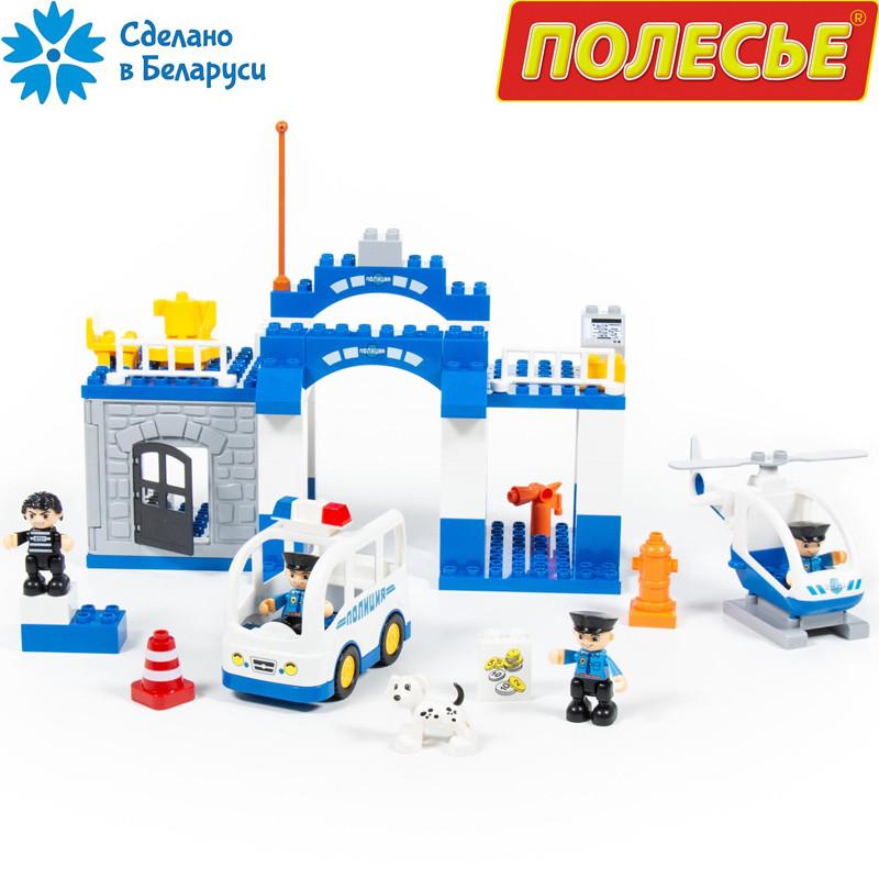 Конструктор Полицейский участок (70 элементов),MAXI, Полесье