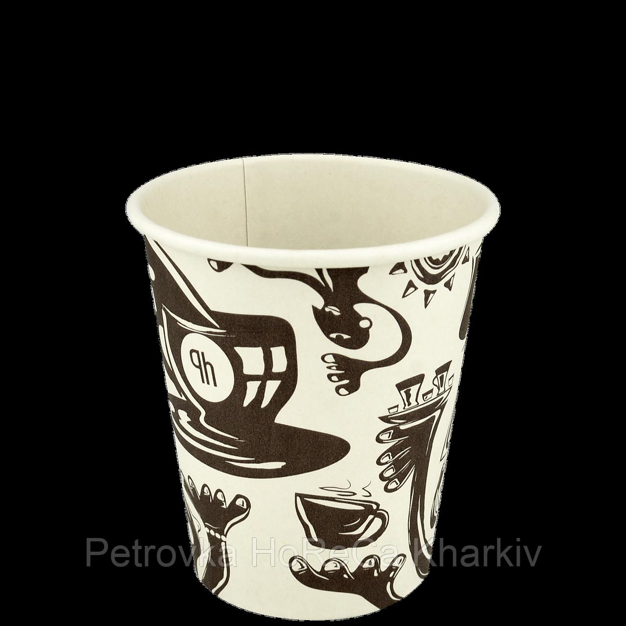 "Одноразовый стакан, серия Afrika bamboo, 350мл. Евро, 50шт/уп (1ящ/20уп/1000шт) под крышку FiB90/""РОМБ"""