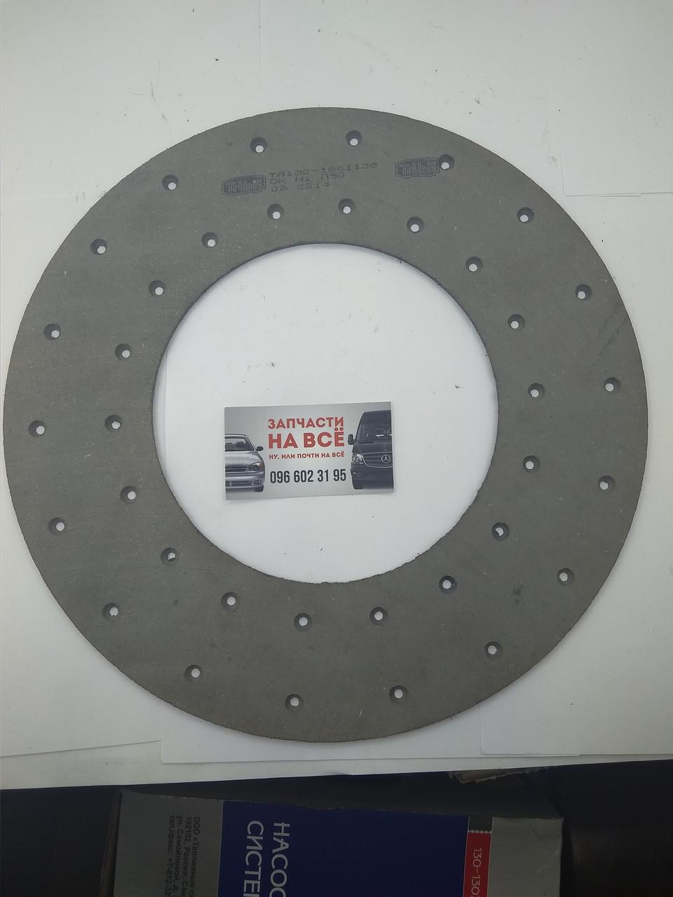Накладка диска сцепления ЗИЛ 130 (пр-во Трибо) 130-1601138