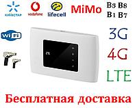 Мобильный модем 4G-LTE/3G WiFi Роутер ZTE MF920u Киевстар, Vodafone, Lifecell с 2 выходами под антенну MiMo
