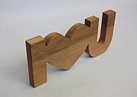 """Надпись из дерева """"I love you №2"""""""
