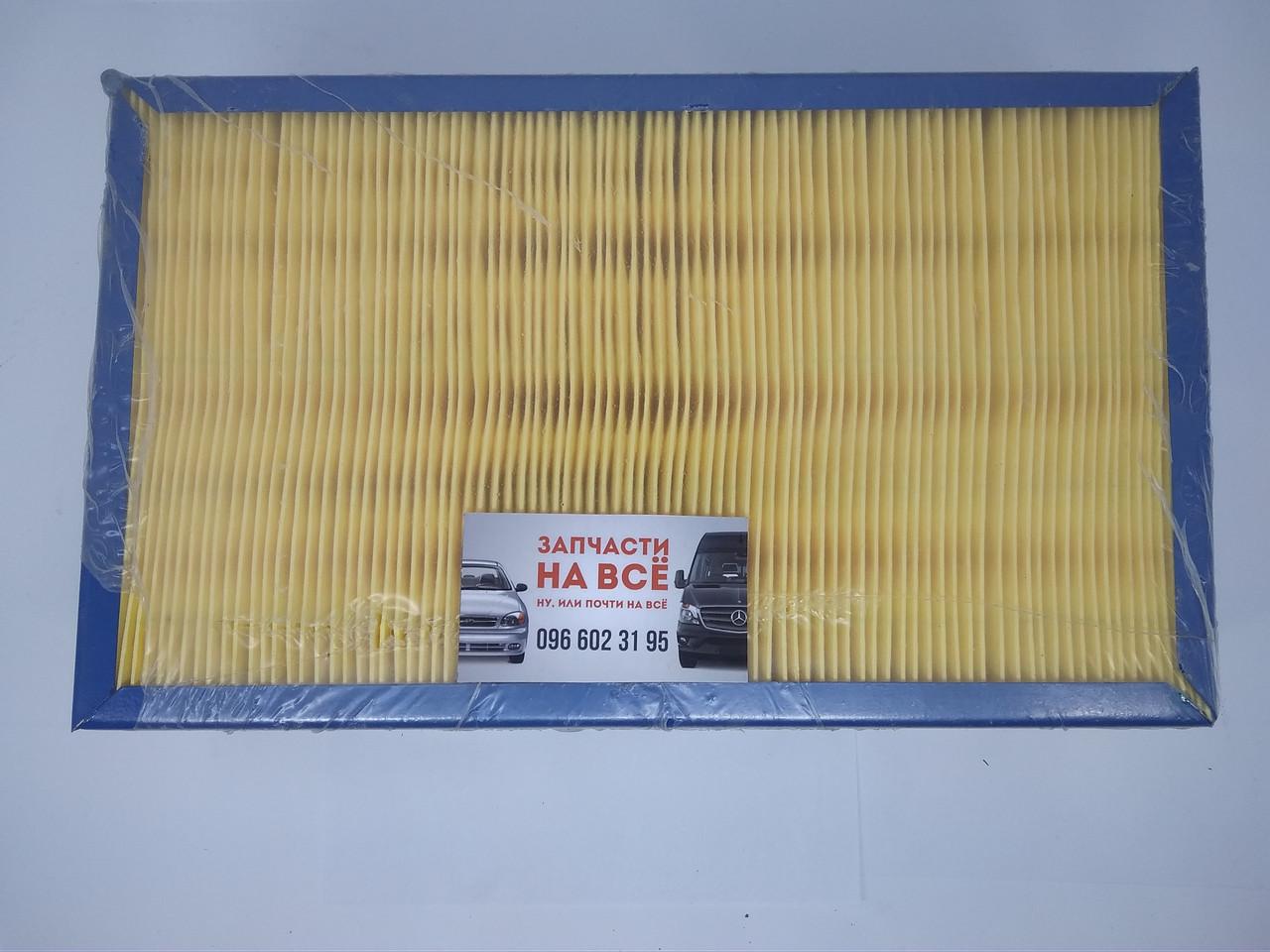Фильтр отопителя, салона, кабины МТЗ (жел. корпус) (нужно 2 шт) 80-8104070(К-401)