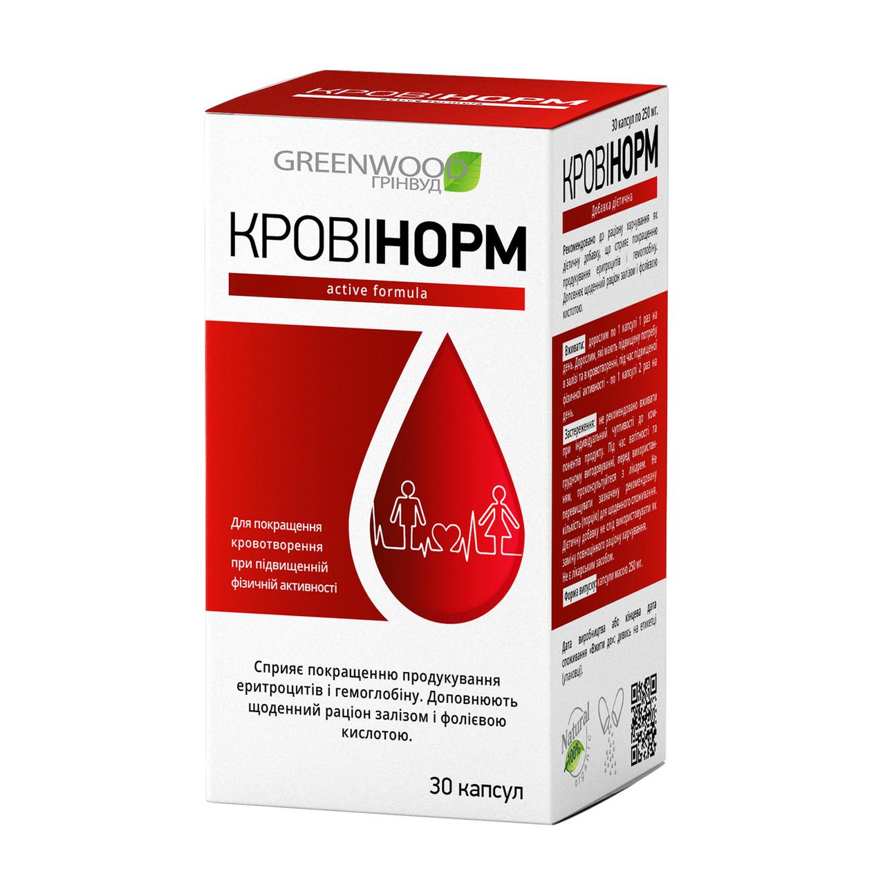 Для гемоглобина, КРОВИНОРМ №60