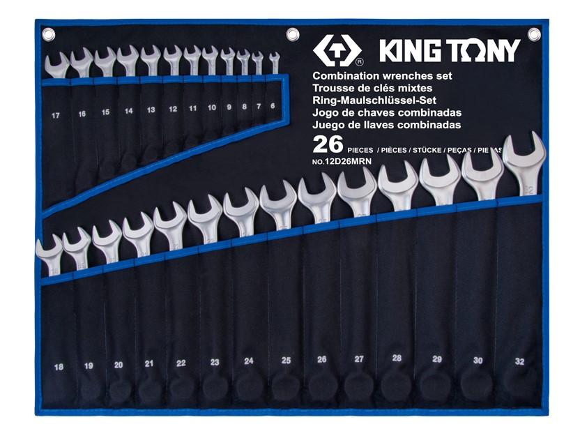 Набор ключей комби 26шт. (6-32 мм) супер-легкие  TREOTON