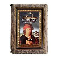 """Книга в коже """"Афоризмы великих врачей"""" мм. 205x290"""