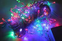 Гирлянда LED 100 диодов Мульти №2