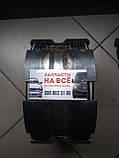 Гидромуфта в сборе Т-150 (Харьков), фото 2