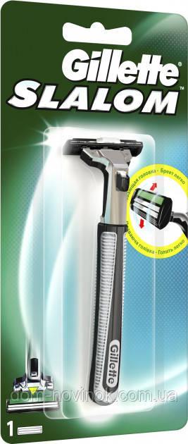 Станок для бритья (Бритва) Gillette Slalom c 1 сменным картриджем