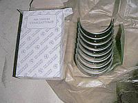 Вкладыши шатунные стандарт  406 дв ГАЗ - 3110