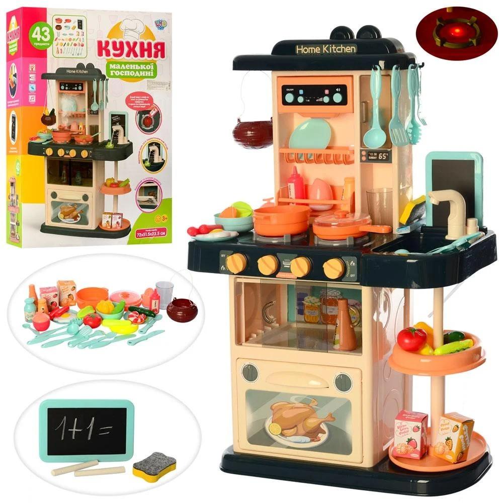 """Детский игровой набор """"Кухня маленькой хозяюшки"""" Limo Toy 889-179, 43 предмета, с водой"""