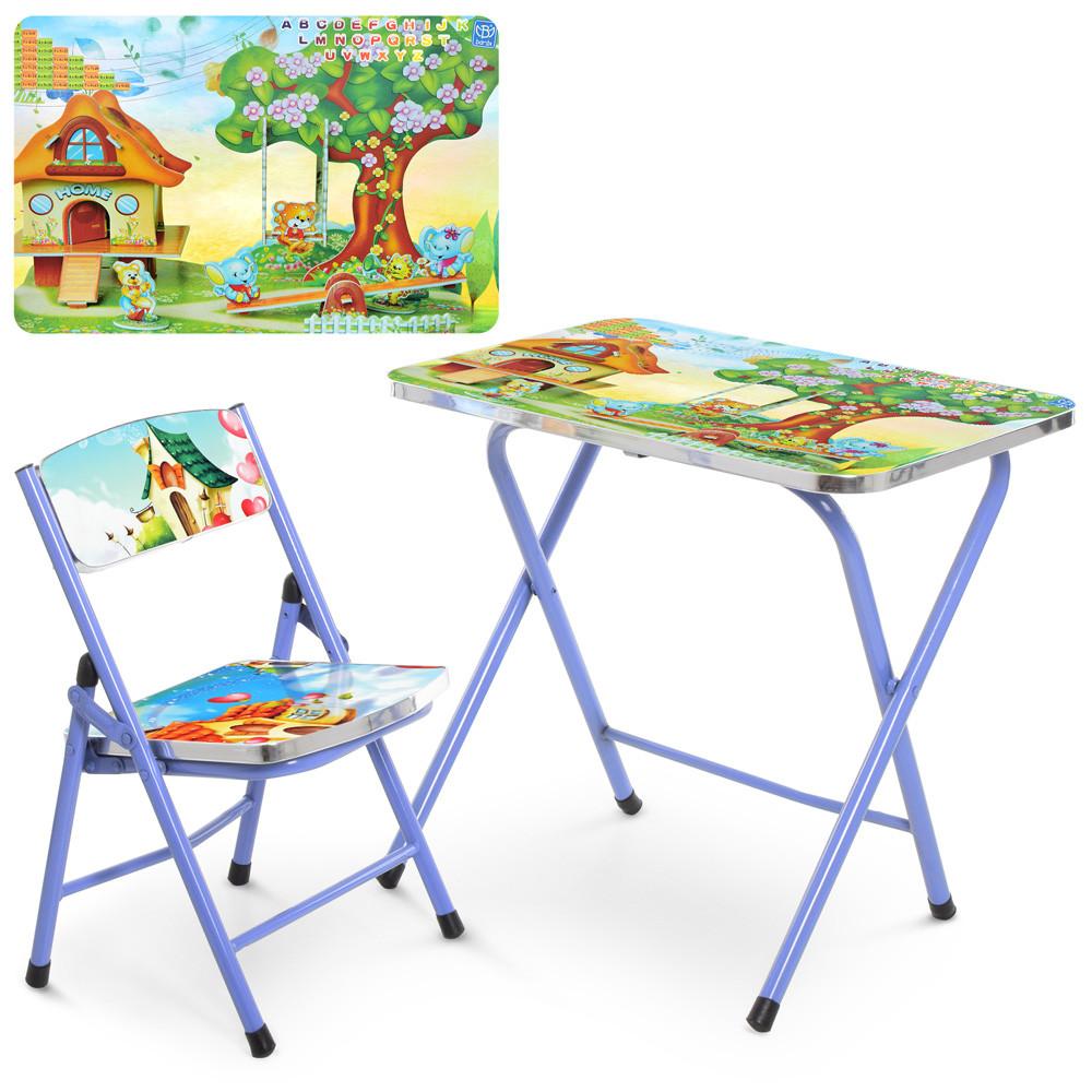 Детский складной металический столик со стульчиком (A19-HOME)