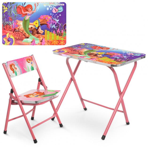Детский складной металический столик со стульчиком (A19-MERM)