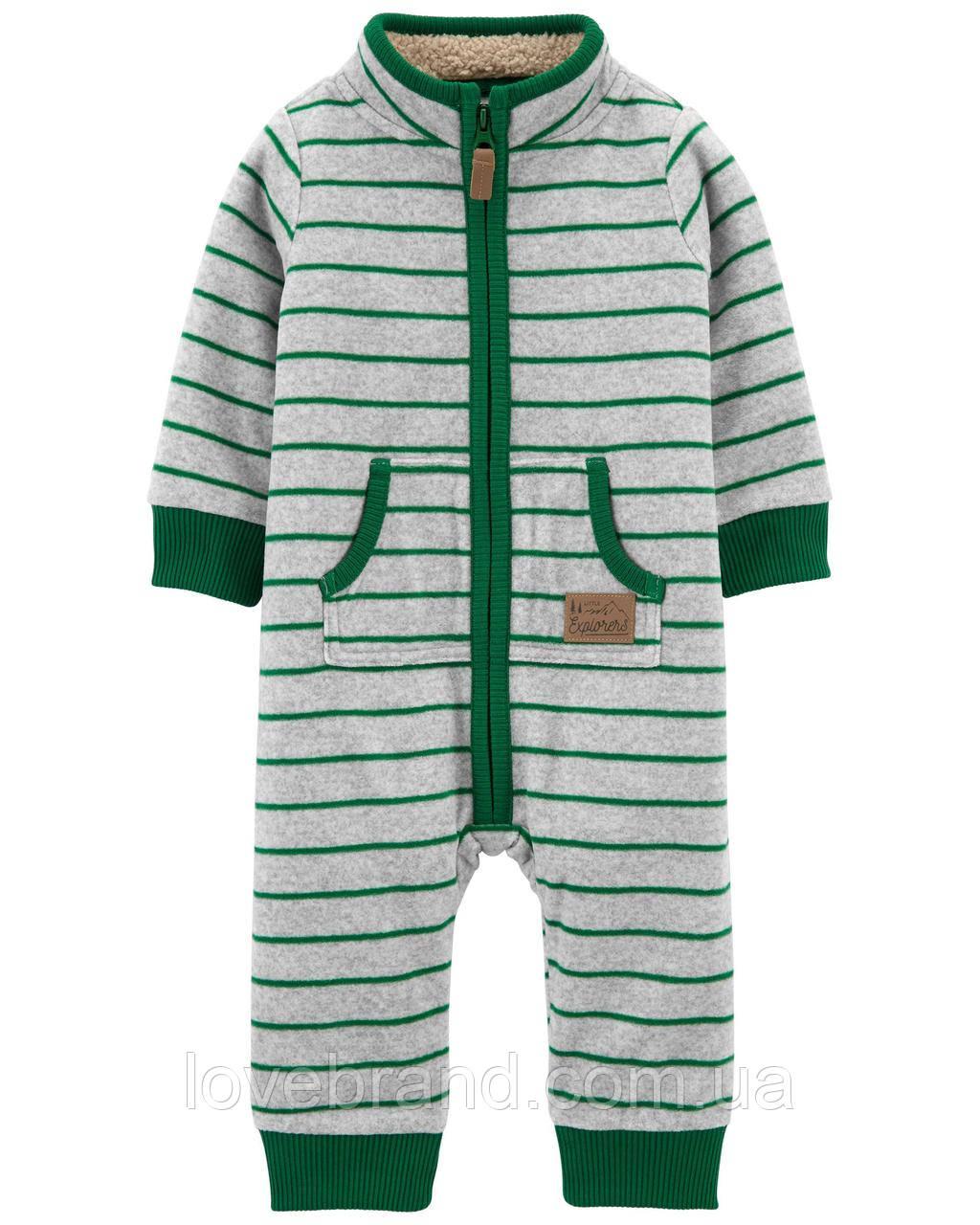 Флисовый комбинезон Carter's для мальчика зеленый с утепленным воротником
