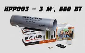 """Комплект """"Тепла підлога"""" серія преміум НРР003 (3 м2, 660 Вт)"""