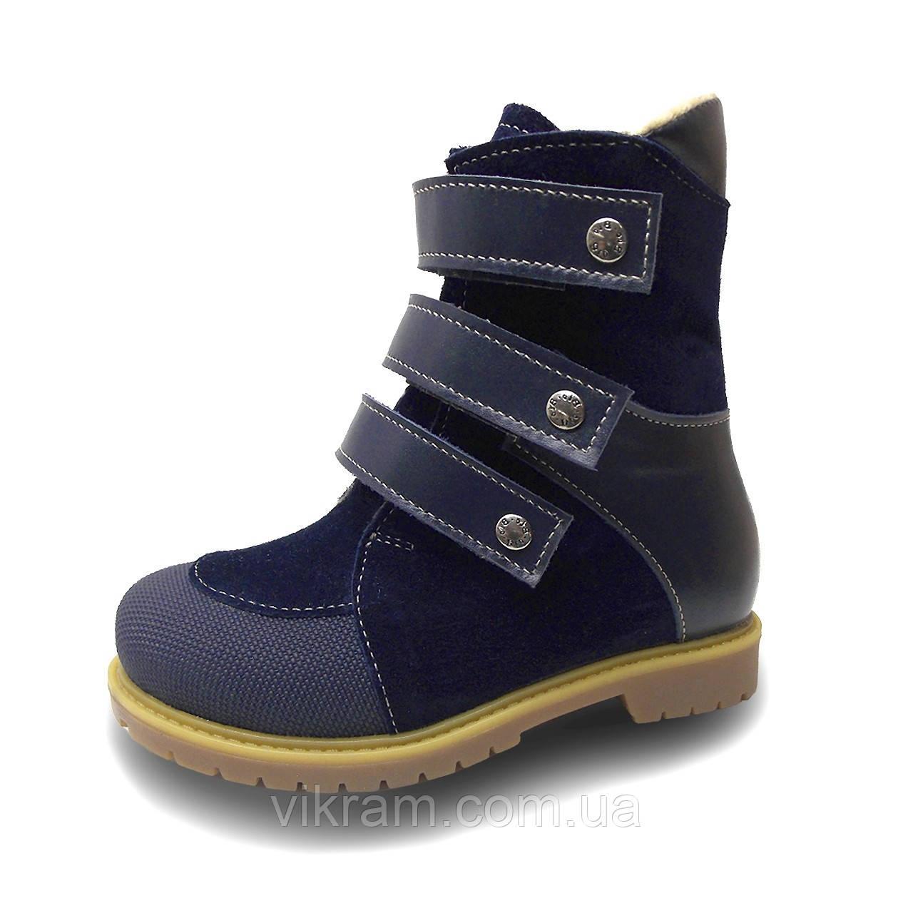 Ортопедические зимние ботинки с непромокаемым носиком ФИШКА 2 синие
