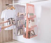 Органайзер для хранения сумок, шапок и шарфов, перчаток  (ОД-128), фото 1