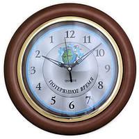 Часы идут в обратную сторону Anti-clock   NCB-0893