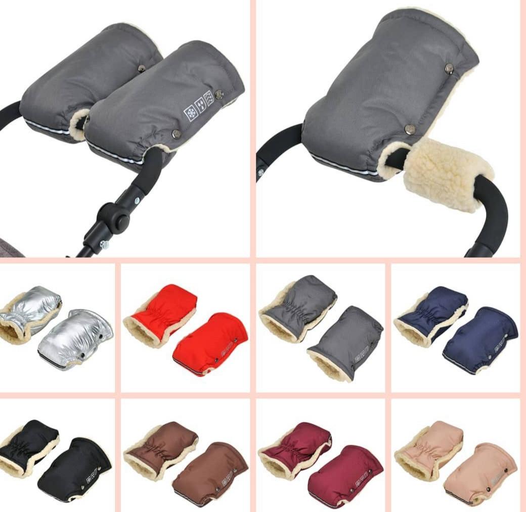 Муфты перчатки на коляску