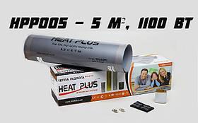 """Комплект """"Тепла підлога"""" серія преміум НРР005 (5 м2, 1100 Вт)"""