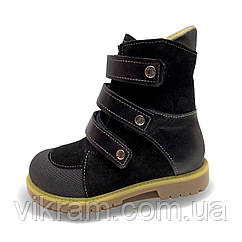 Ортопедические зимние ботинки с непромокаемым носиком ФИШКА 2 черные