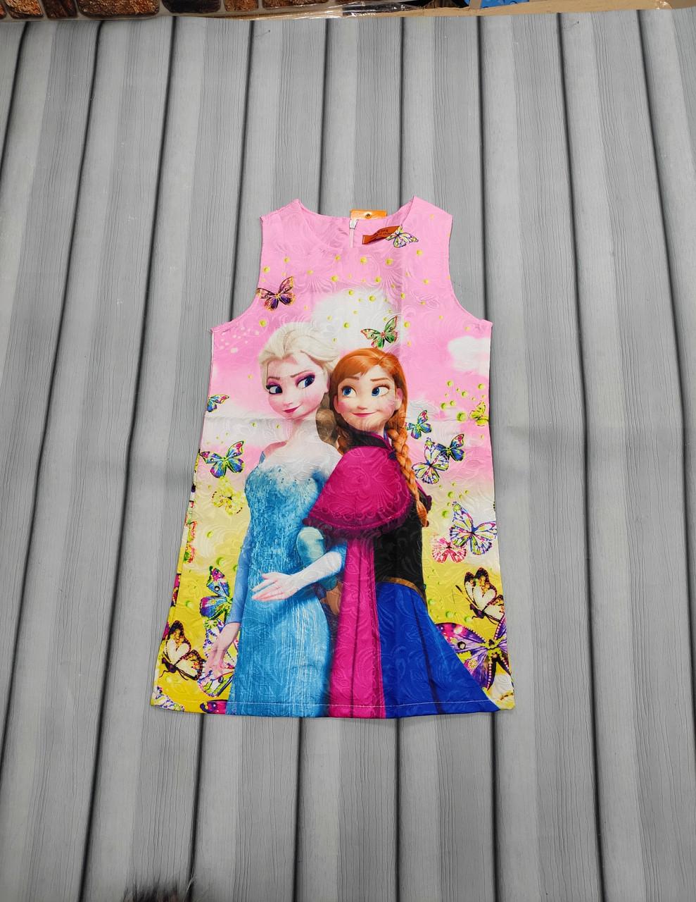 """Платье на девочку """" Эльза"""""""