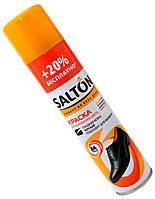 Аэрозоль краска SALTON (300ml) для обуви из гладкой кожи, черный