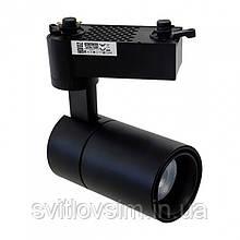 Світлодіодний світильник трековий ATLANTA-30 30W чорний та білий