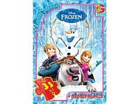 "Пазлы из серии ""Frozen"" (Холодное Сердце) FR001 ТМ ""G-Toys"""