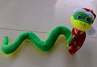 Змея новогодняя (L-60 см; d-4 см )