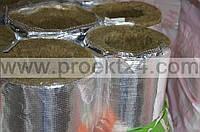 Базальтовая скорлупа с фольгой Ø18/40 (базальтовые цилиндры)
