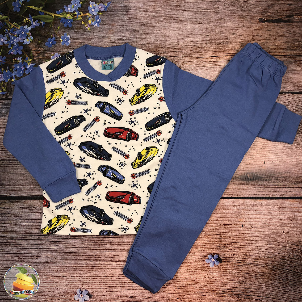 Пижама для мальчика подростка Рост: 134,140,146,152 см (20790-3)